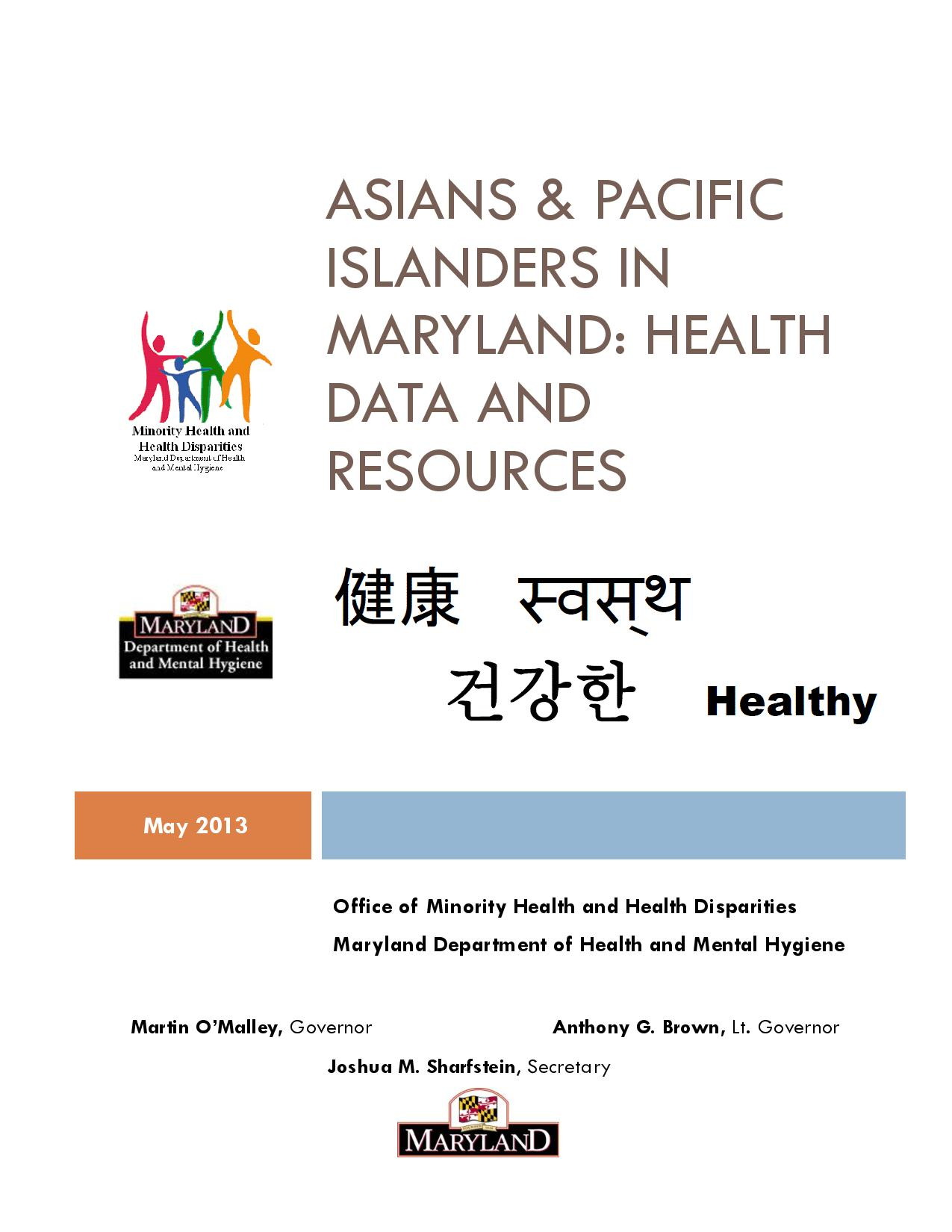 Maryland-API-Data-Report-2013-page-001.jpg